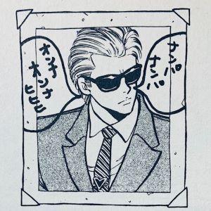 逢田紋次郎